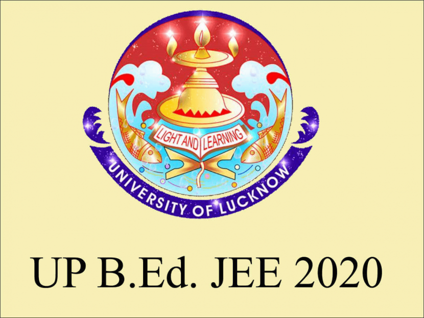 Up bed 2020