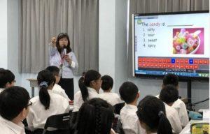 स्मार्ट स्कूल 2