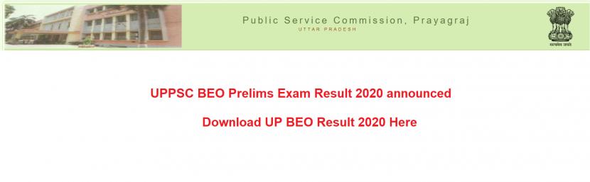 UPPSC BEO Prelims Result 2020